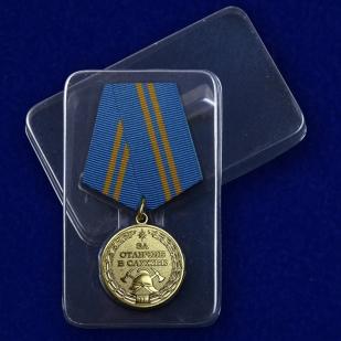 Медаль МЧС «За отличие в службе» 2 степени в футляре