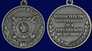 Медаль МВД «За отличие в службе» 2 степени - аверс и реверс