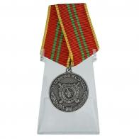 Медаль За отличие в службе 2 степени на подставке