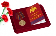 Медаль За отличие в службе 3 степени Росгвардии