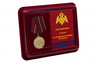 Медаль За отличие в службе 3 степени Росгвардии   - в футляре с удостоверением