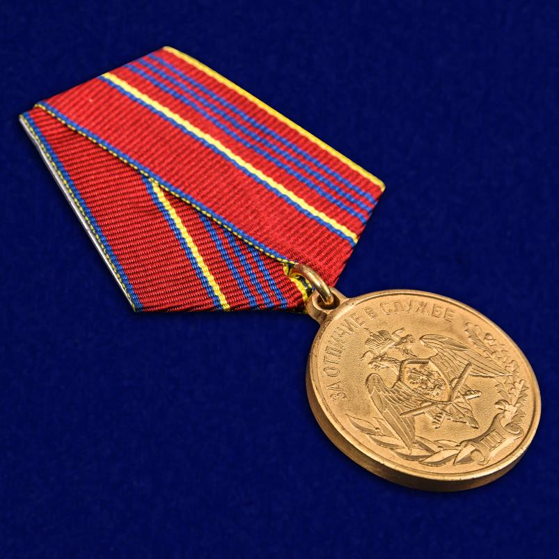 Медаль За отличие в службе 3 степени Росгвардии - общий вид
