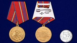 Медаль За отличие в службе 3 степени Росгвардии - сравнительный вид