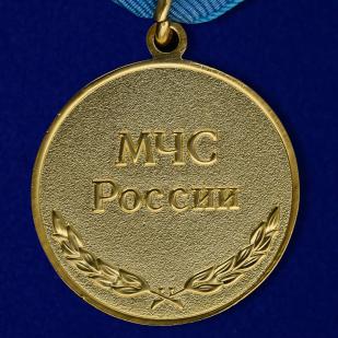 """Медаль """"За отличие в службе"""" МЧС (2 степень) - реверс"""