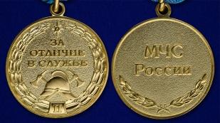 """Медаль """"За отличие в службе"""" МЧС (2 степень)"""