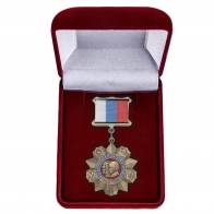 """Медаль """"За отличие в службе"""" РФ купить в Военпро"""