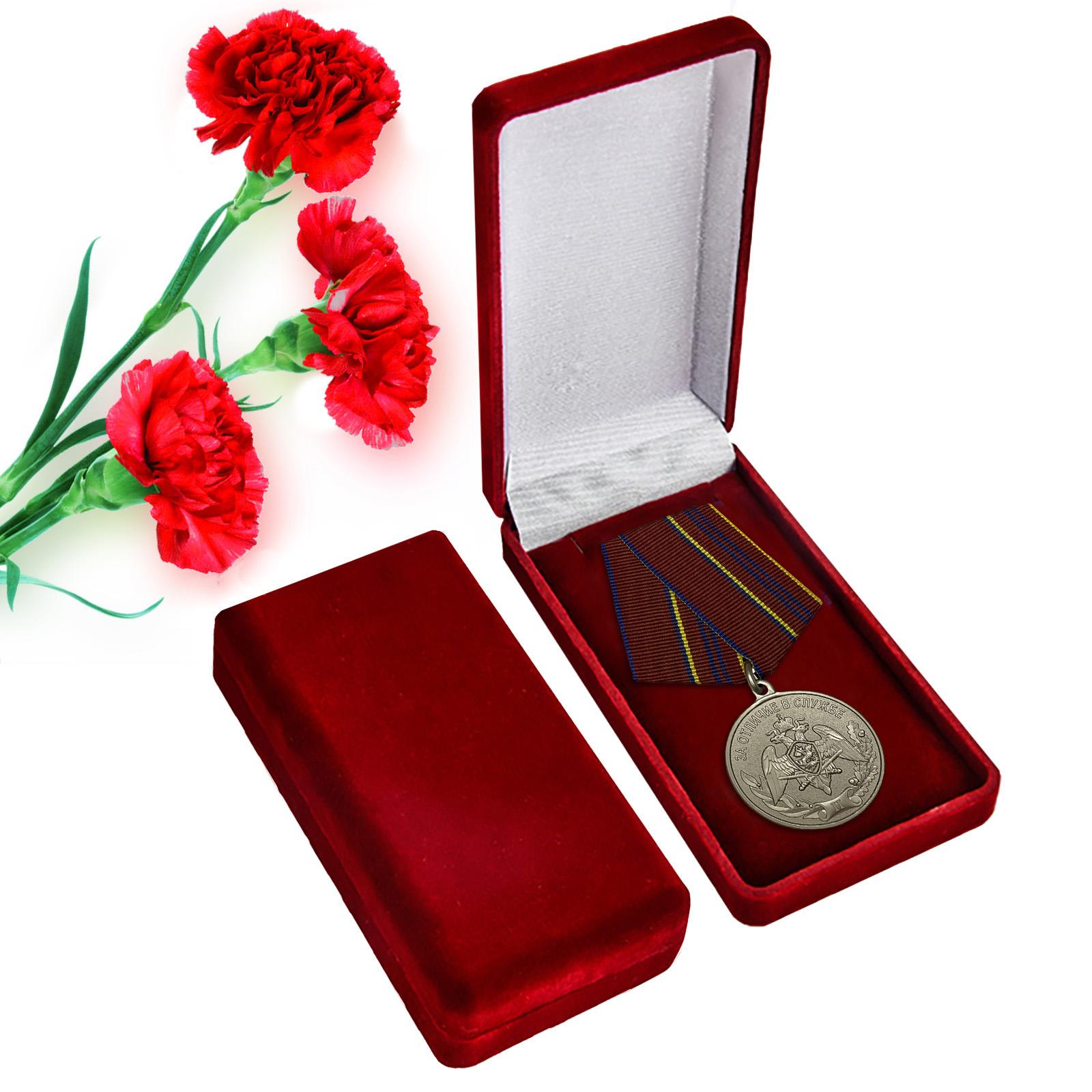 """Медаль """"За отличие в службе"""" Росгвардии"""