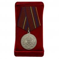 """Медаль """"За отличие в службе"""" Росгвардии 2-й степени"""