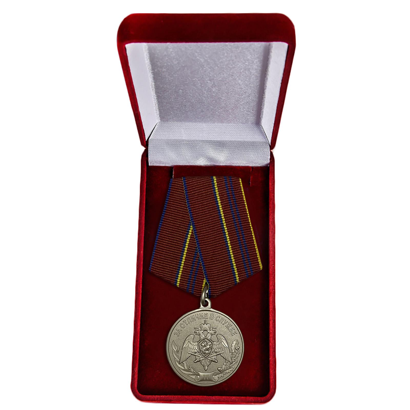 """Медаль """"За отличие в службе"""" Росгвардии в футляре"""