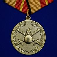 Медаль За отличие в службе в Сухопутных войсках