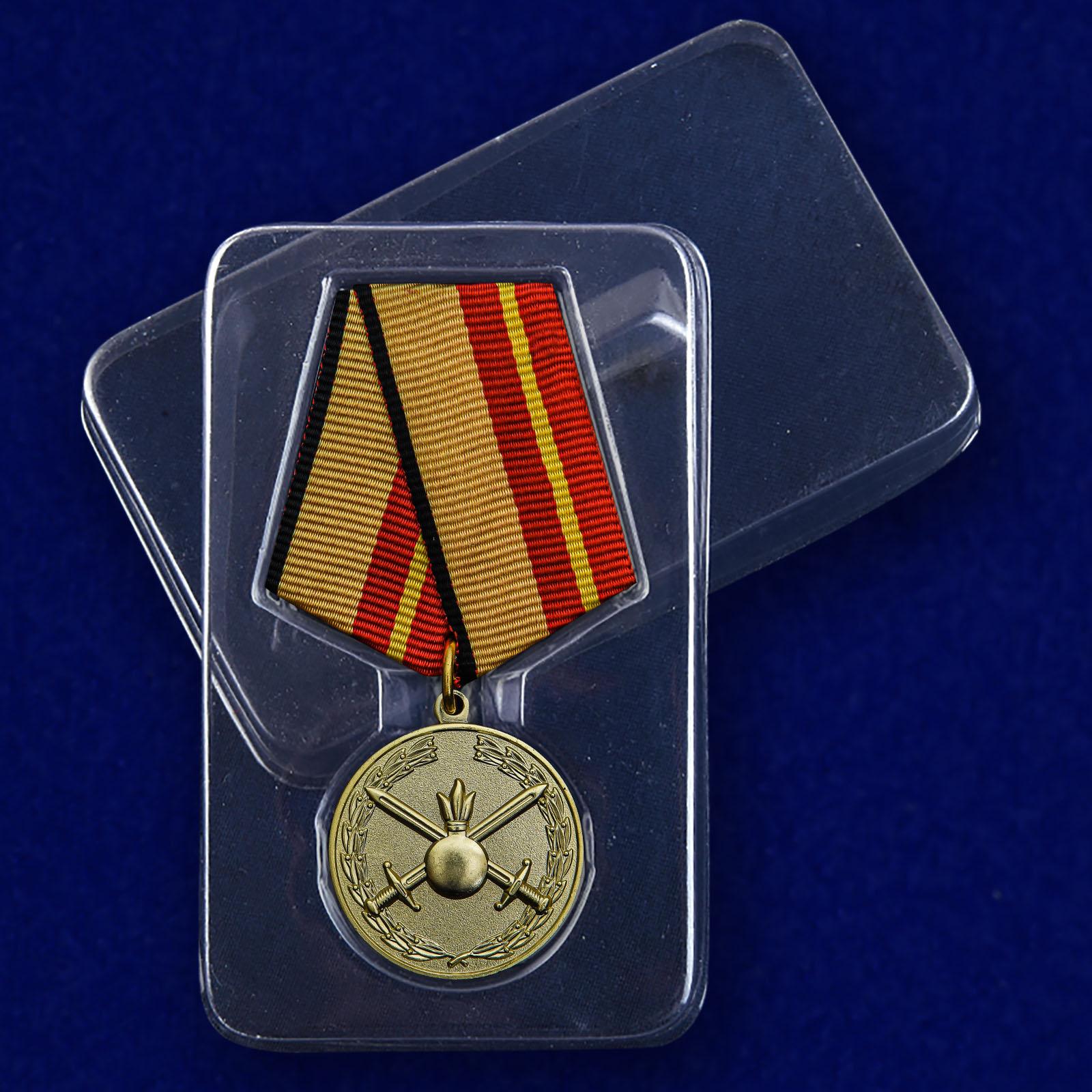 Медаль За отличие в службе в Сухопутных войсках - в пластиковом футляре