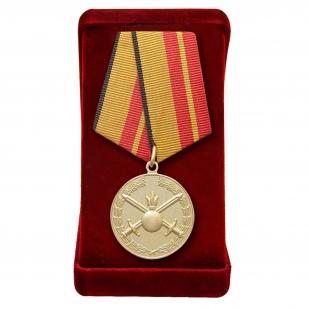 """Медаль """"За отличие в службе в Сухопутных войсках"""" МО РФ"""