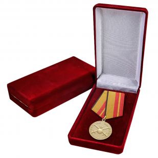 """Медаль """"За отличие в службе в Сухопутных войсках"""" МО купить в Военпро"""