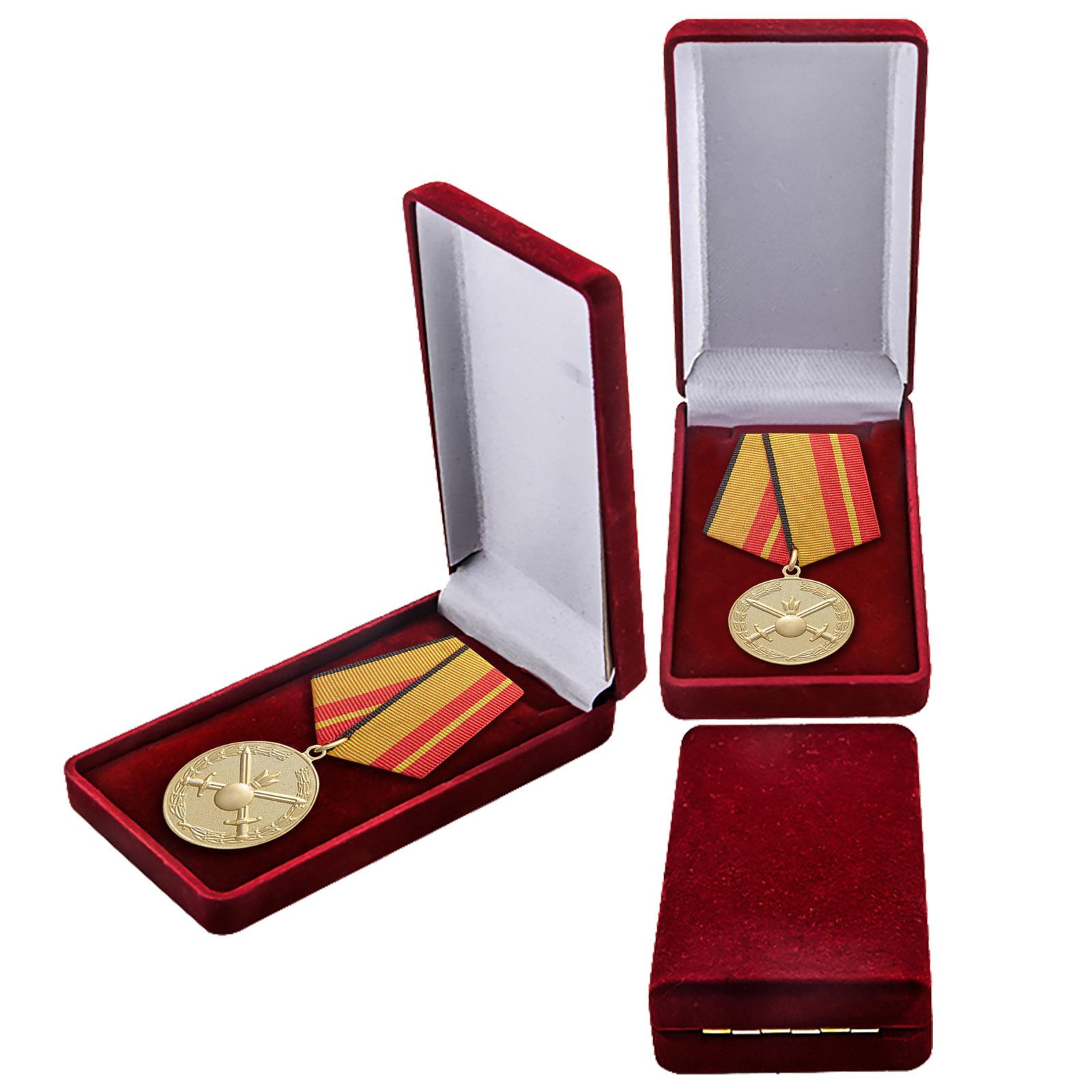 """Медаль """"За отличие в службе в Сухопутных войсках"""" МО заказать в Военпро"""