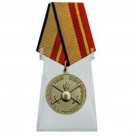 Медаль За отличие в службе в Сухопутных войсках на подставке