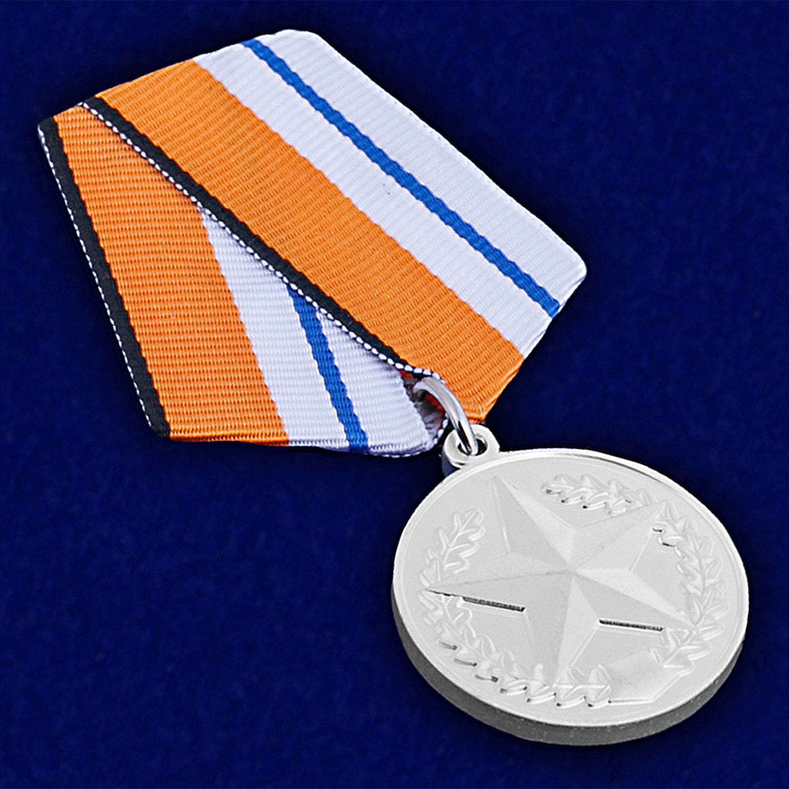 """Медаль """"За отличие в соревнованиях"""" МО РФ (2 место) в отличном качестве"""