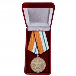 """Медаль """"За отличие в соревнованиях"""" в футляре"""
