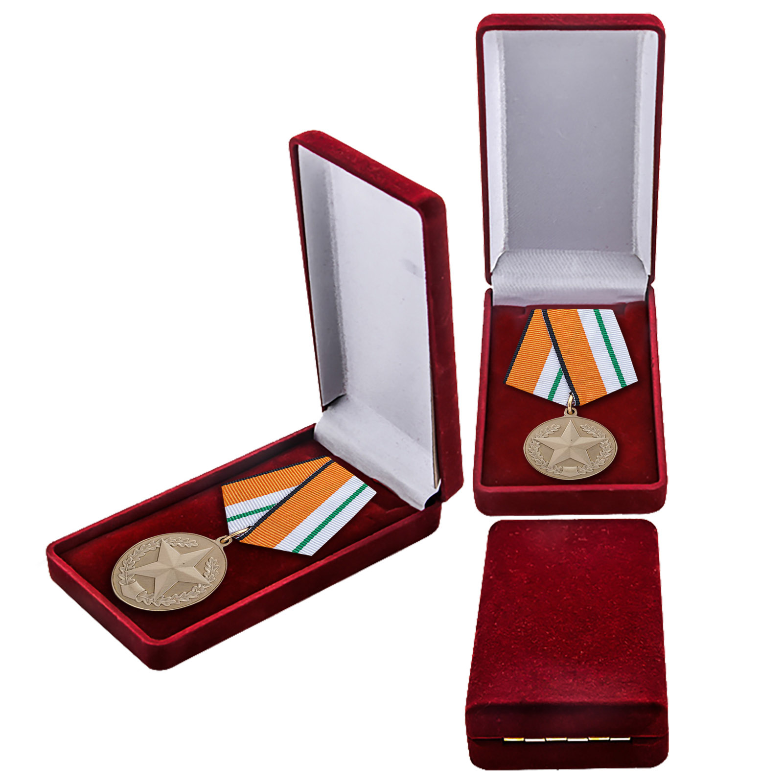"""Медаль """"За отличие в соревнованиях"""" купить в Военпро"""