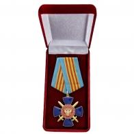 """Медаль """"За отличие в специальных операциях"""" купить в Военпро"""