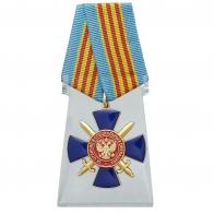 Медаль За отличие в специальных операциях ФСБ России  на подставке