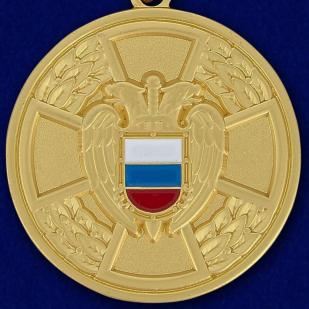 Медаль ФСО РФ За отличие в труде в бархатном футляре - Аверс