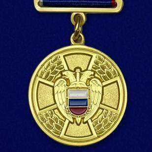Медаль За отличие в труде - аверс