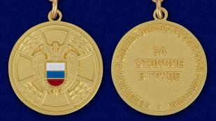Медаль ФСО РФ За отличие в труде в бархатном футляре - Аверс и реверс