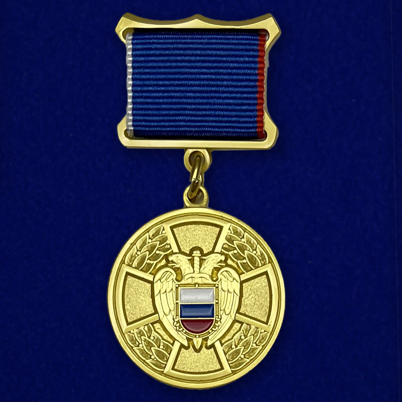 Медаль За отличие в труде (ФСО России)