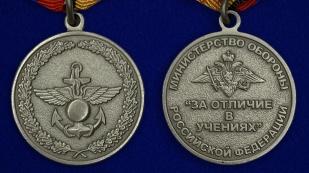 Медаль За отличие в учениях