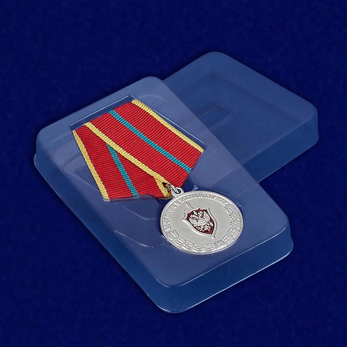 Футляр к медали ФСБ РФ За отличие в военной службе I степени