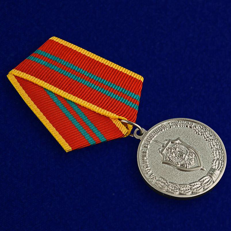 Медаль ФСБ РФ За отличие в военной службе II степени в бархатном футляре - Общий вид