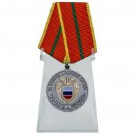 Медаль За отличие в военной службе ФСО 1 степени на подставке