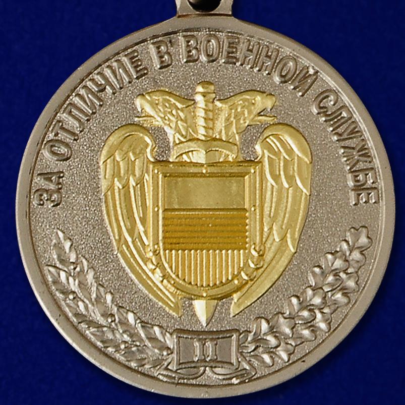 """Медаль """"За отличие в военной службе"""" ФСО (2 степень) - аверс"""