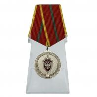 Медаль За отличие в военной службе I степени ФСБ РФ на подставке