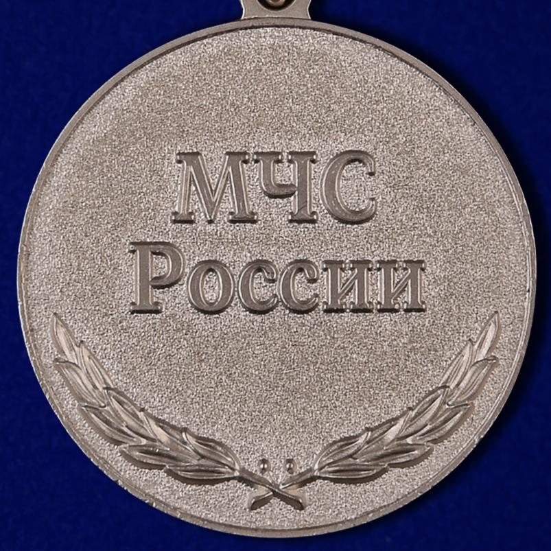 """Медаль """"За отличие в военной службе"""" МЧС России (1 степень) - реверс"""