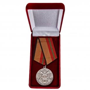 """Медаль """"За отличие в военной службе"""" МО купить в Военпро"""