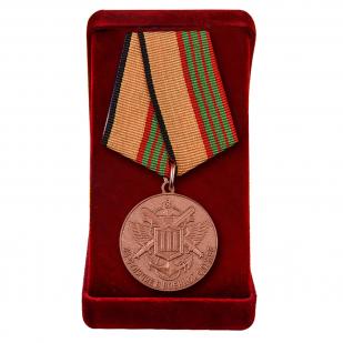 """Медаль """"За отличие в военной службе"""" МО РФ в футляре"""