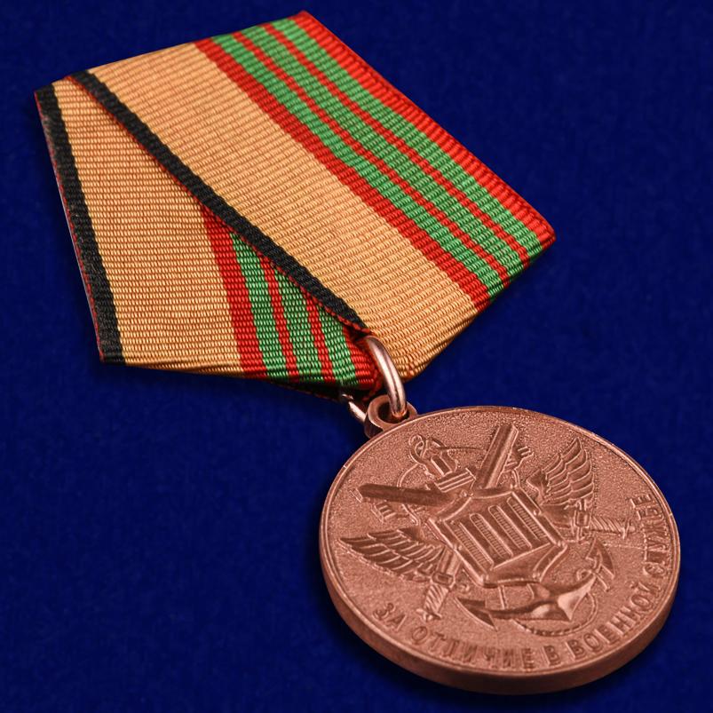 """Медаль """"За отличие в военной службе"""" МО РФ"""