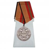 Медаль За отличие в военной службе на подставке