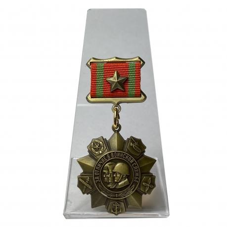 Медаль За отличие в воинской службе 1 степени на подставке