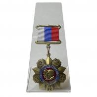 Медаль За отличие в воинской службе РФ на подставке