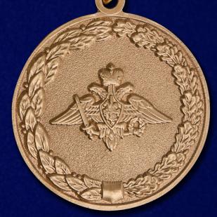 """Медаль """"За отличное окончание военного ВУЗа"""" - аверс"""