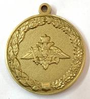 """Медаль """"За отличное окончание военного ВУЗа"""" МО РФ"""