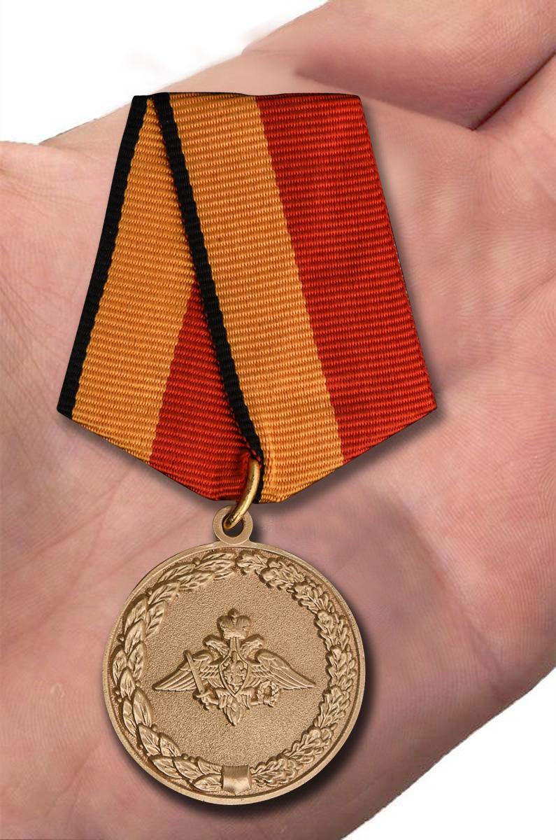 """Медаль """"За отличное окончание военного ВУЗа МО РФ"""""""