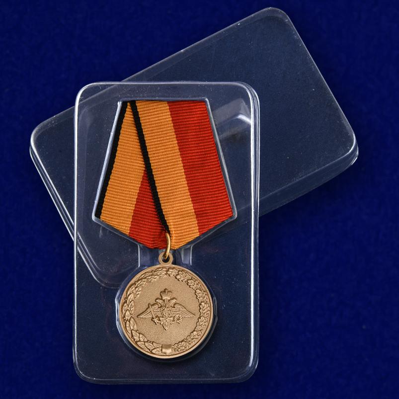 """Медаль """"За отличное окончание военного ВУЗа МО РФ"""" с доставкой"""