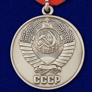 """Медаль """"За отличную службу по охране общественного порядка"""" (муляж) - оборотная сторона"""