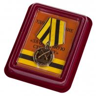 """Медаль """"За отличную стрельбу"""" в нарядном футляре из флока"""