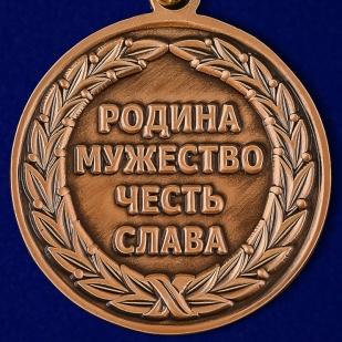 """Купить медаль """"За отличную стрельбу"""""""