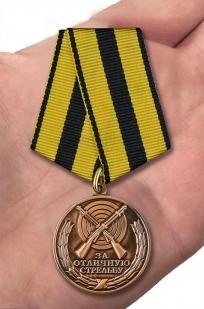 """Медаль """"За отличную стрельбу"""" от Военпро"""