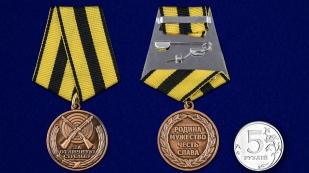 Медаль За отличную стрельбу - сравнительный вид